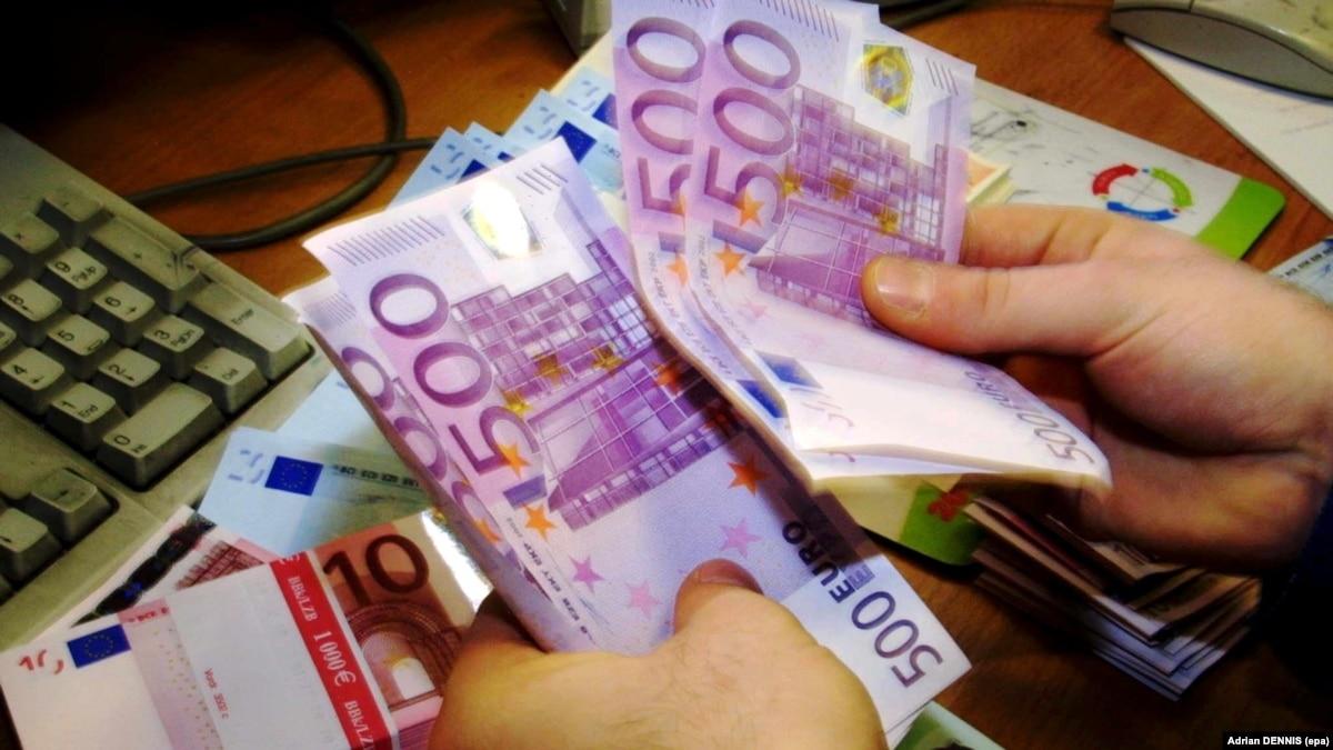 Остаточно припинено випуск банкнот номіналом 500 євро