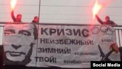 Антипутинская акция в Москве. 20 декабря 2014 года.