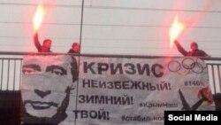 Мәскеуде өткен Владимир Путинге қарсы акция. 20 желтоқсан 2014 жыл. Көрнекі сурет