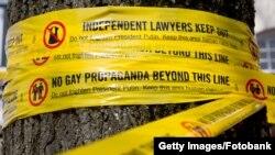 Идея Amnesty International опутать центр города желтыми заградительными ленточками
