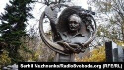 Могила В'ячеслава Чорновола, Київ