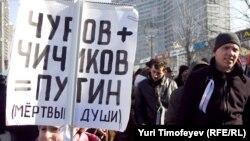 Многие российские избиратели считают себя обманутыми
