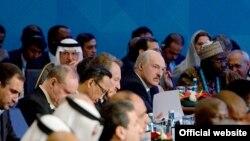 Саммит ОИС