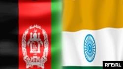 بیرقهای هند و افغانستان