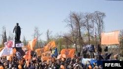 """Митинг """"Солидарности"""" в Москве"""