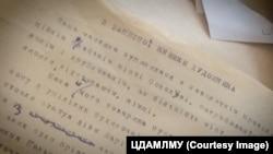 Перша сторінка спогадів Зіновія Толкачова «З записної книжки художника» віднайдена у Центральному державному архіві-музеї літератури і мистецтва України