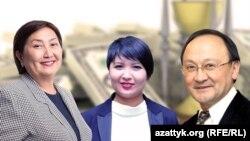 Правозащитник Чолпон Джакупова и журналисты Дина Маслова и Нарын Айып.