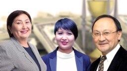 Сүрөттө: Чолпон Жакупова, Дина Маслова жана Нарын Айып.