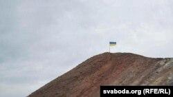 Сьцягі Ўкраіны на тэрыконах у Макееўцы