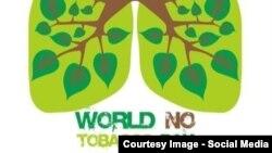 Емблема Всесвітнього дня без тютюну