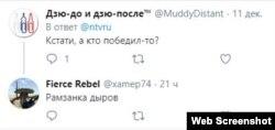 Твиттер о первой русско-чеченской войне