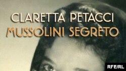Обкладинка книжки «Таємний Муссоліні»