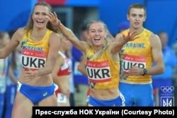 Збірна України радіє перемозі