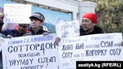 Сотторго каршы митинг. Бишкек. 5-март, 2018-жыл