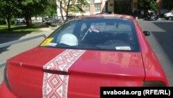 Зьбеларусізаваны Dodge ува ўсёй сваёй красе