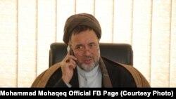 محمد محقق رهبر حزب وحدت اسلامی مردم افغانستان