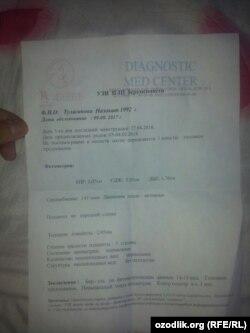 Справка об УЗИ, выданная Назокат Тулягановой после избиения сотрудниками милиции.