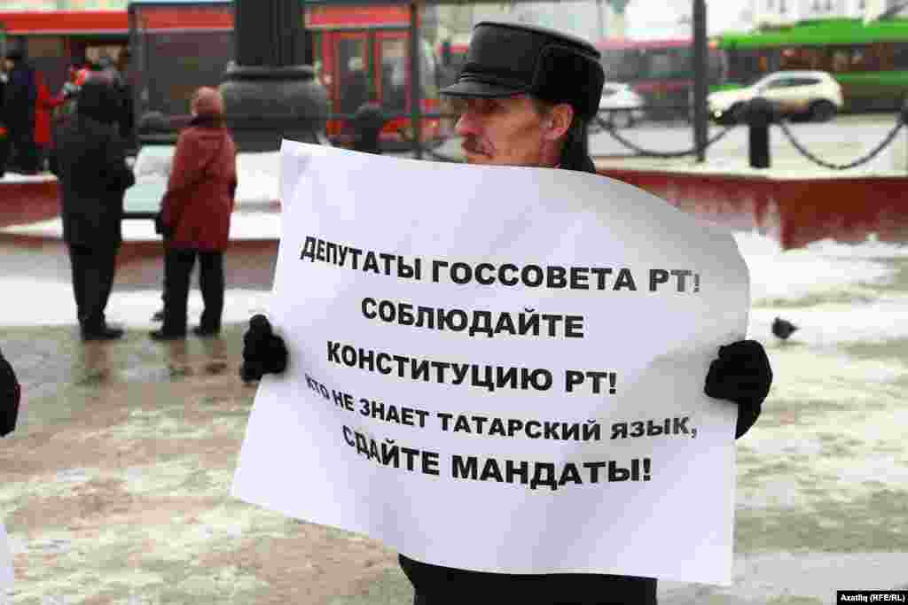 Татарстан парламенты депутатларына аталган шигар