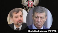 Фотоколаж: Владислав Сурков і Дмитро Козак (праворуч)
