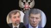 Уладзіслаў Суркоў і Дзьмітры Козак, каляж