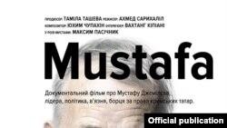«Mustafa» filmi