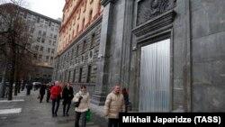 Здание ФСБ на Большой Лубянке (архивное фото)