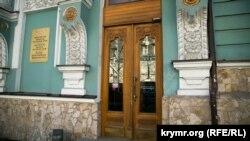 Будівля російського Мінфіну Криму