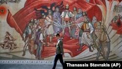 Mural në Shkup - Foto ilustruese