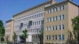 Sedište tužioca za ratne zločine Srbije u Beogradu, arhiv