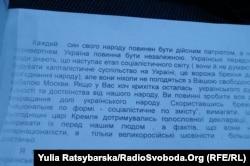 Передрук листа Василя Макуха до ЦК КПУ