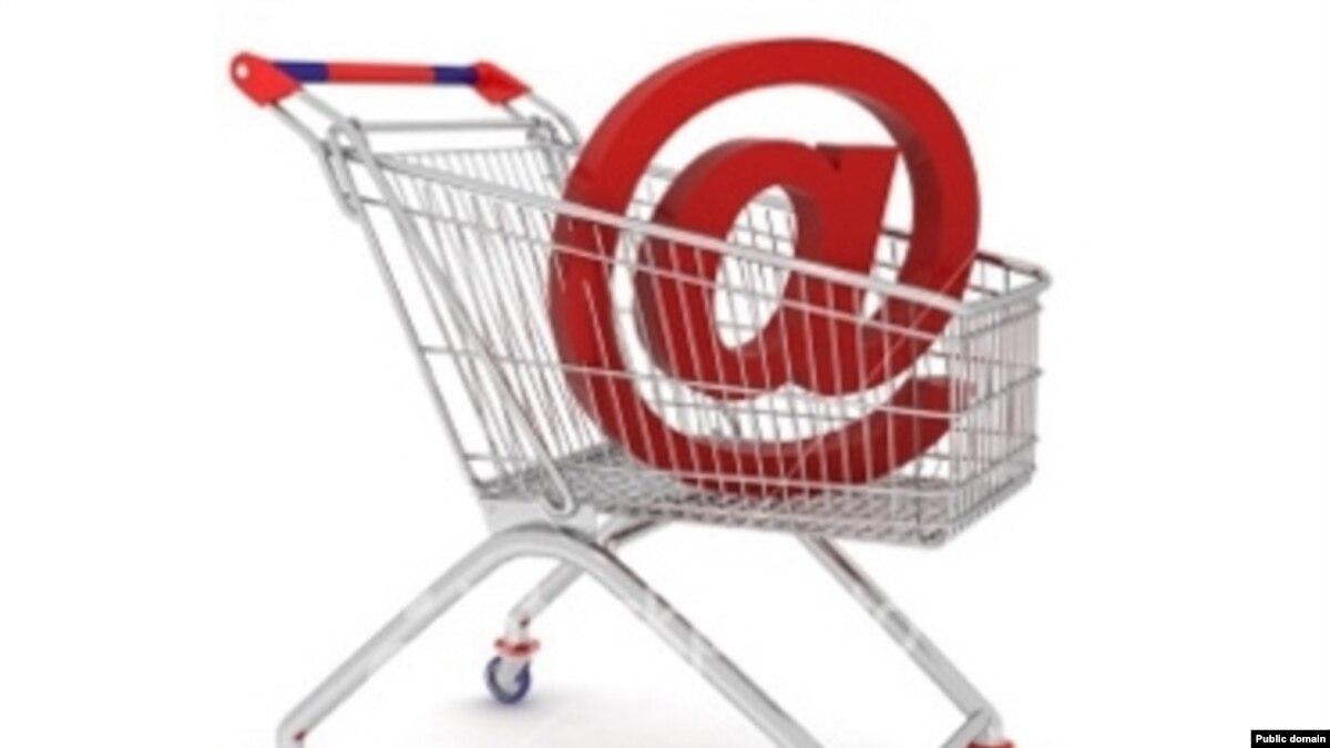 Віртуальний шопінг в Україні a767e2901899a