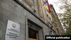 Здание КГД Армении в Ереване