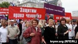 Первомайская демонстрация в Симферополе , 1 мая 2014 года