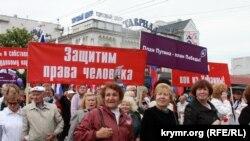 Prvomajski miting u Siferopolju