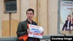 Семен Голубовский на одиночном пикете, октябрь 2017-го