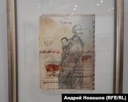 """Андрей Быков. """"Бабушка и внучок"""". Бумага, литография"""