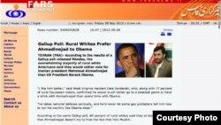 نسخه انگلیسی خبر فارس که بعداً از سایت این خبرگزاری برداشته شد.