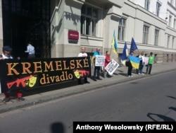 Учасники протесту назвали акцію в готелі «кремлівським театром»