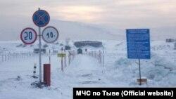 Кызыльский район в республике Тыва