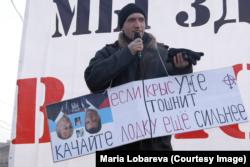 """Павел Лобарев на митинге """"За честные выборы"""", Новосибирск, 26 февраля 2012 г."""