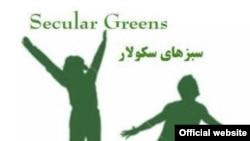 بخشی از نشان «سبزهای سکولار» در وبسایت رسمی این گروه