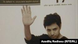 Azerbaijan. Baku. Book poet Akshin Yenisey