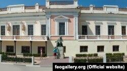 Феодосийская картинная галерея имени Ивана Айвазовского