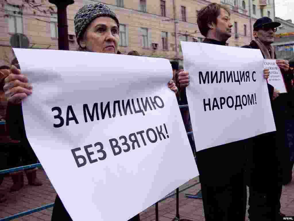 Участники акции выдвинули предложения по реформированию российской милиции. Они будут направлены в администрацию президента и руководству МВД России