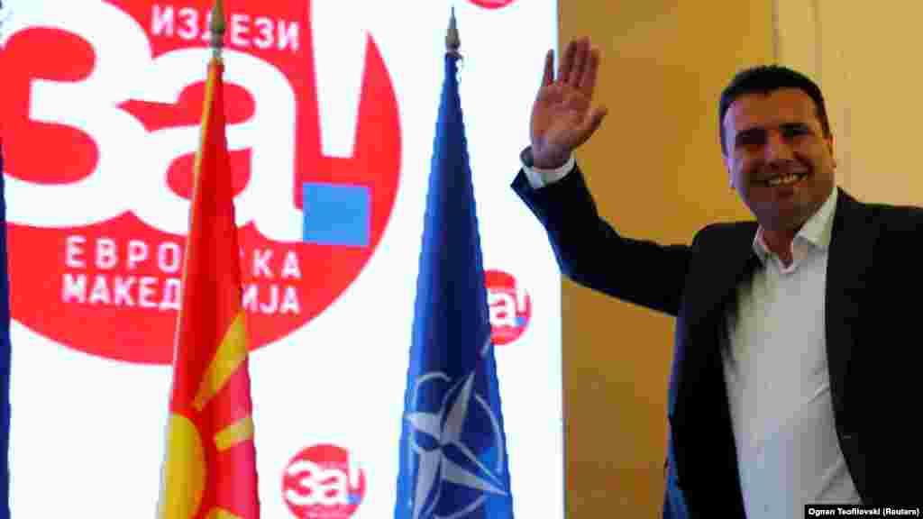 МАКЕДОНИЈА - Премиерот Зоран Заев изјави дека нема намера да се кандидира за претседател на Република Македонија на претстојните претседателски избори. Одговорајќи на новинарски прашања на маргините од регионалниот форум за Истанбулската конвенција, Заев рече дека не би прифатил да се кандидира за претседател и смета дека треба да го истера целиот премиерски мандат, кој му го дале граѓаните. Заев изрази уверување дека има многу подобри претседателски кандидати од него.