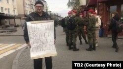Пикеты в Томске в поддержку шамана Александра Габышева
