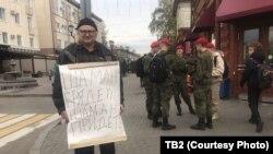 Пикеты в Томске в поддержку задержанного шамана Габышева