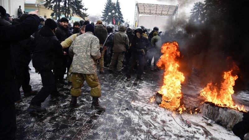Ցուցարարների և ոստիկանների միջև բախումներ Կիևում