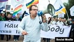 Skup LGBT osoba, Rusija, 2015.
