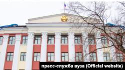 Здание морского госуниверситета имени адмирала Невельского во Владивостоке